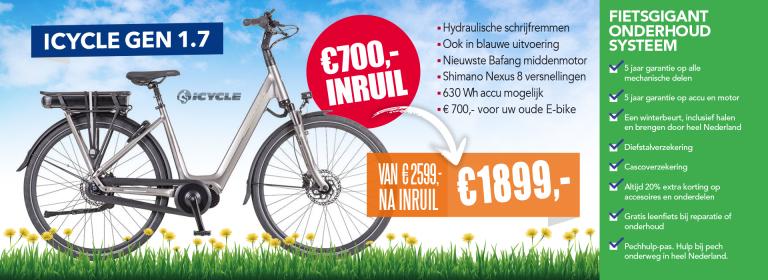 Icycle GEN 1.7
